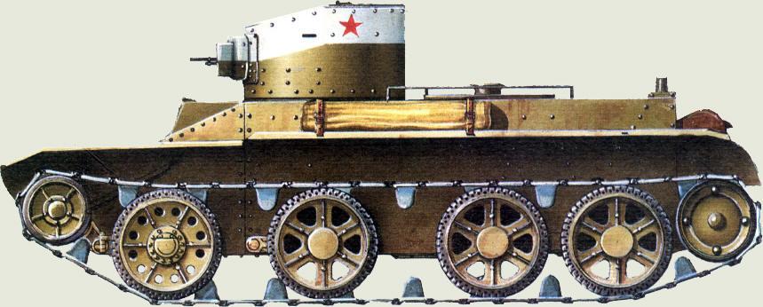 БТ-2 первой серии