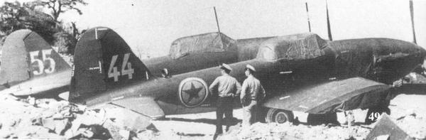 Ил-10 в Корее