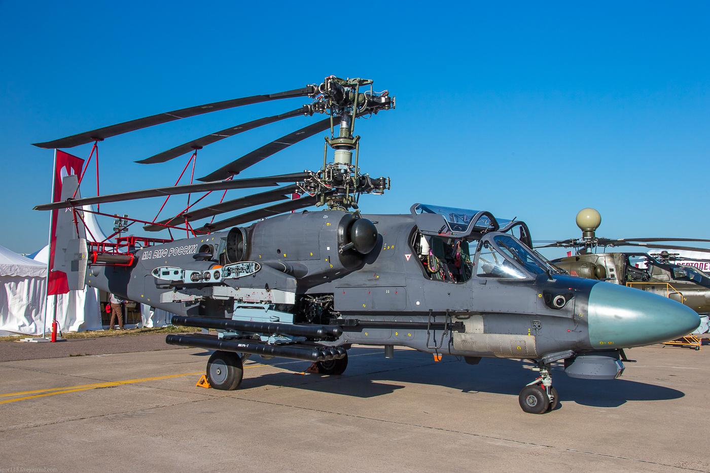 Ка-52К Катран