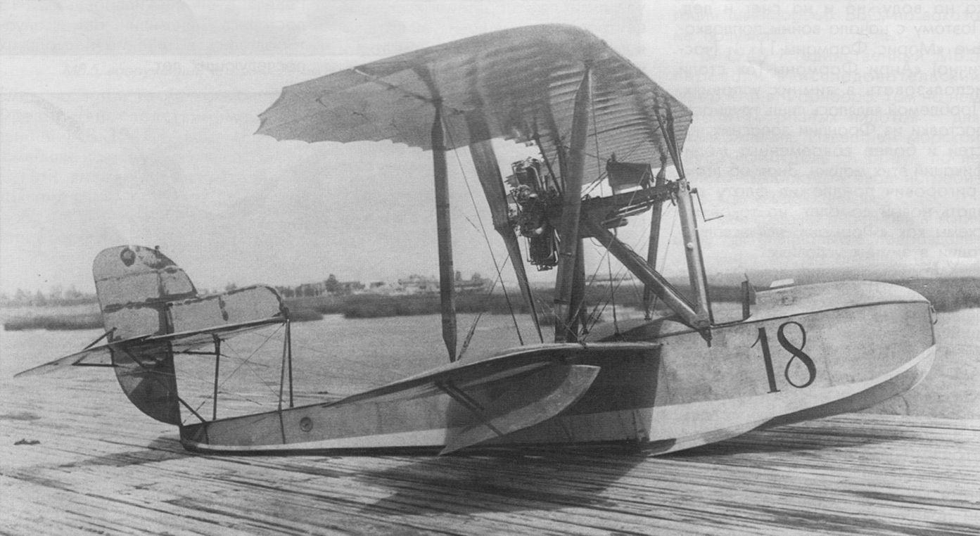 Летающая лодка М-12