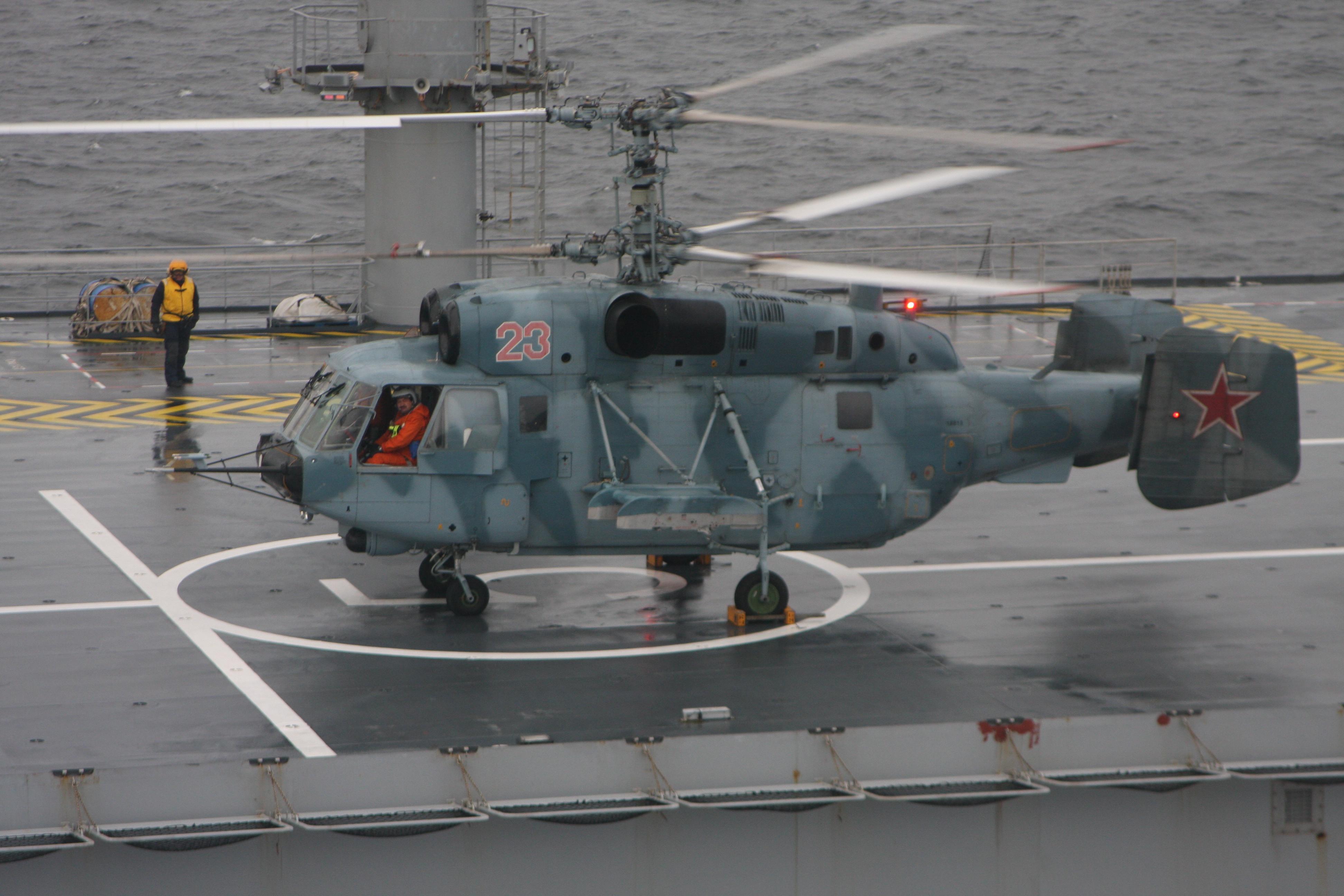 Палубный вертолет