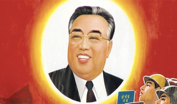 Плакат с Ким Ир Сеном