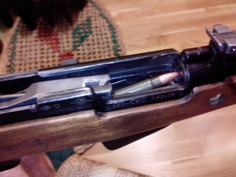Правильное положение пули при подаче в патронник