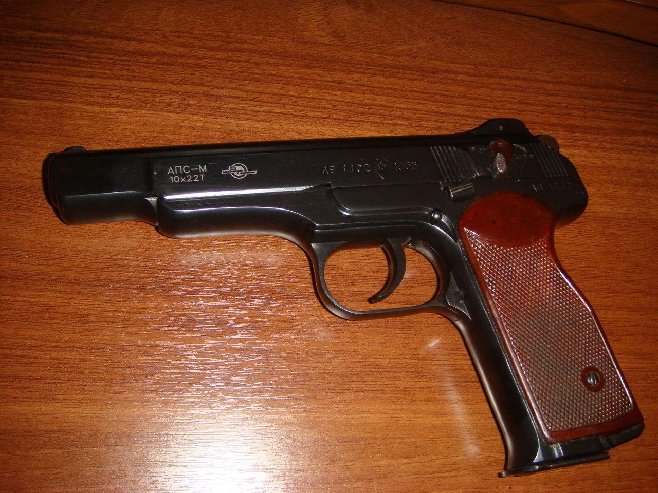 Травматический пистолет АПС-М