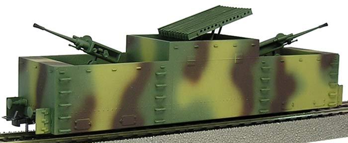 Установка залпового огня на бронепоезде