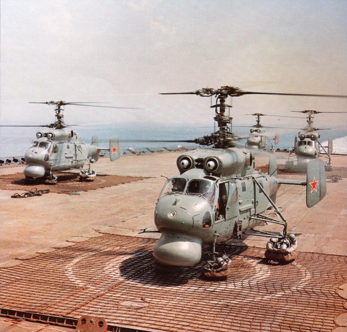 Вертолет Ка-25 Гормон