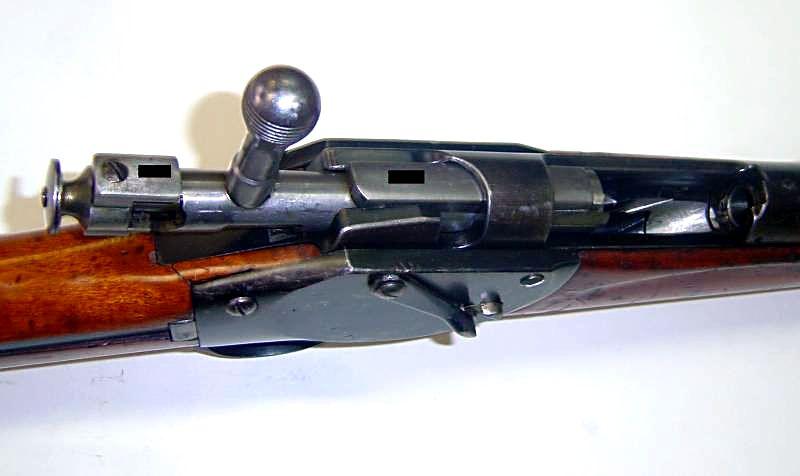 Затвор винтовки Мосина