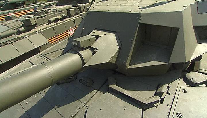 125-миллиметровое орудие