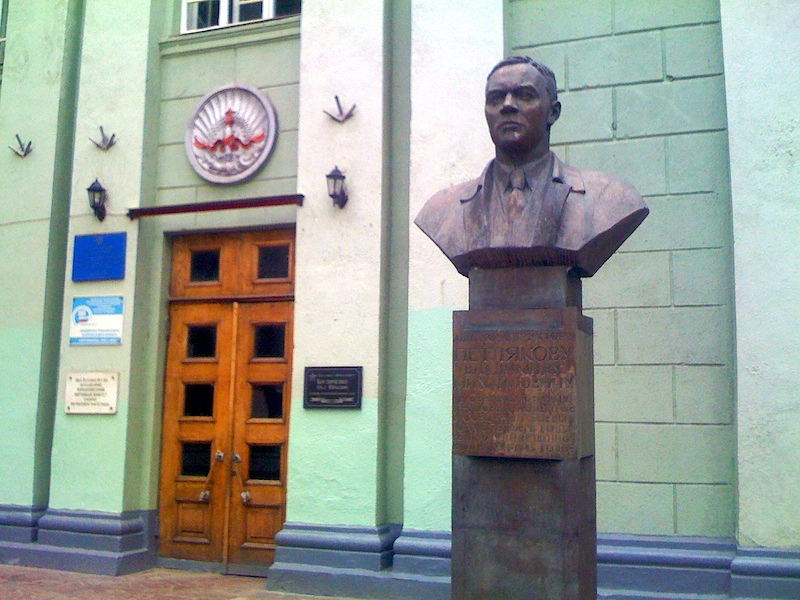 Бюст В. М. Петлякова