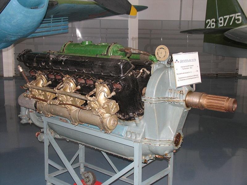 Двигатель М-105Р
