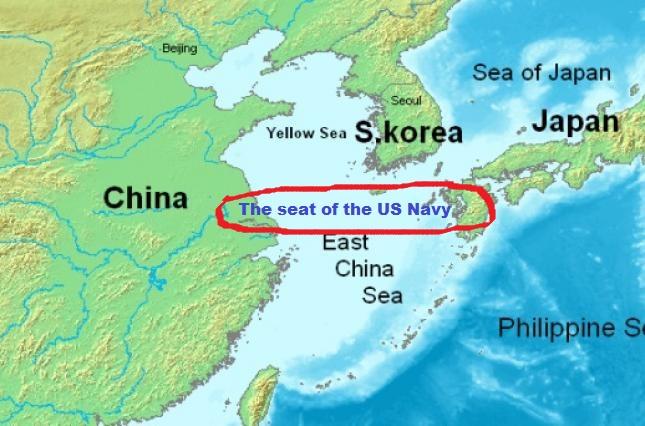 Флот США в Восточно-Китайском море