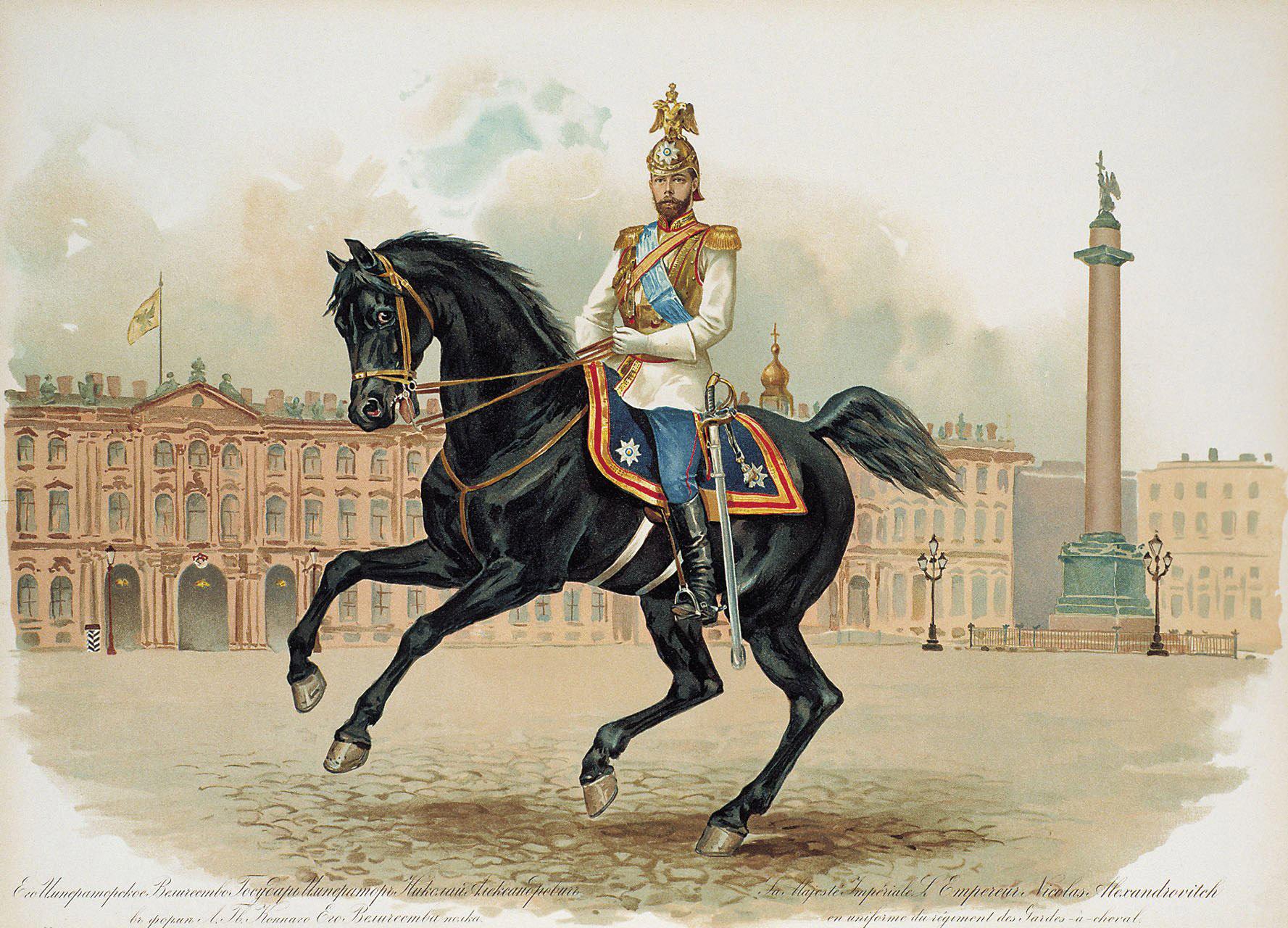Император Николай в форме Преображенского полка