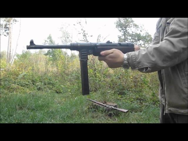 Использование MP-40