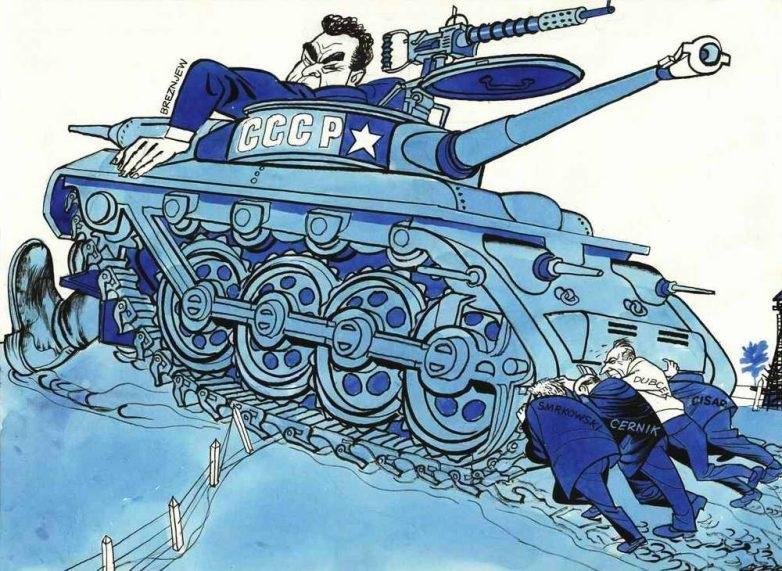 Карикатура ЧССР