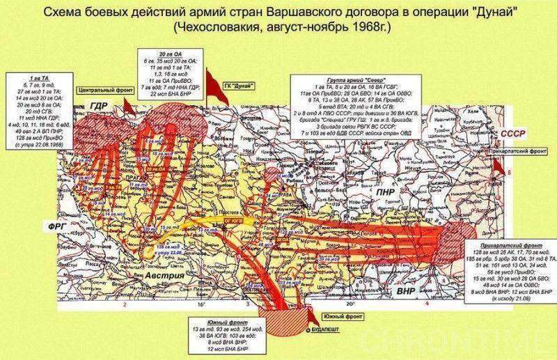 Карта схема