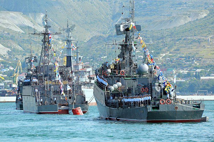 Морской парад