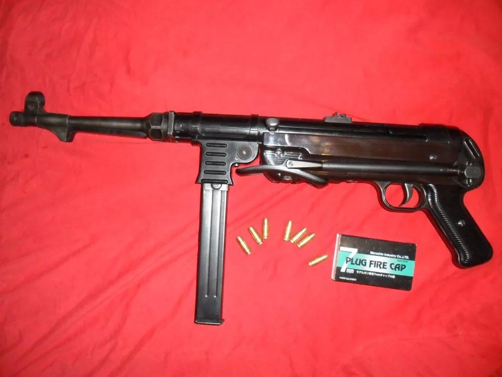 MP-40 с патронами