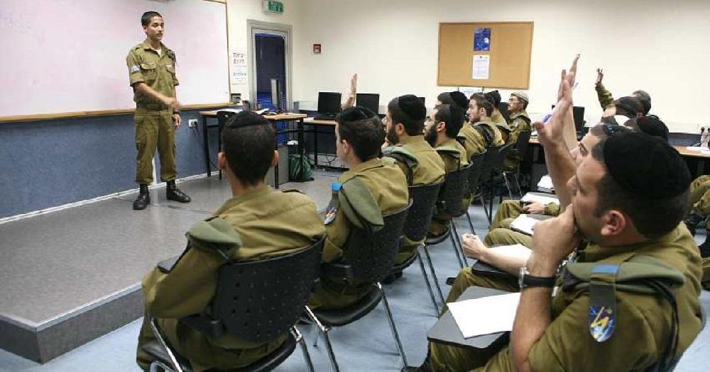 Офицерские курсы