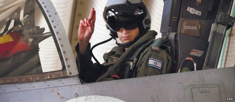 Пилоты ВВС Израиля