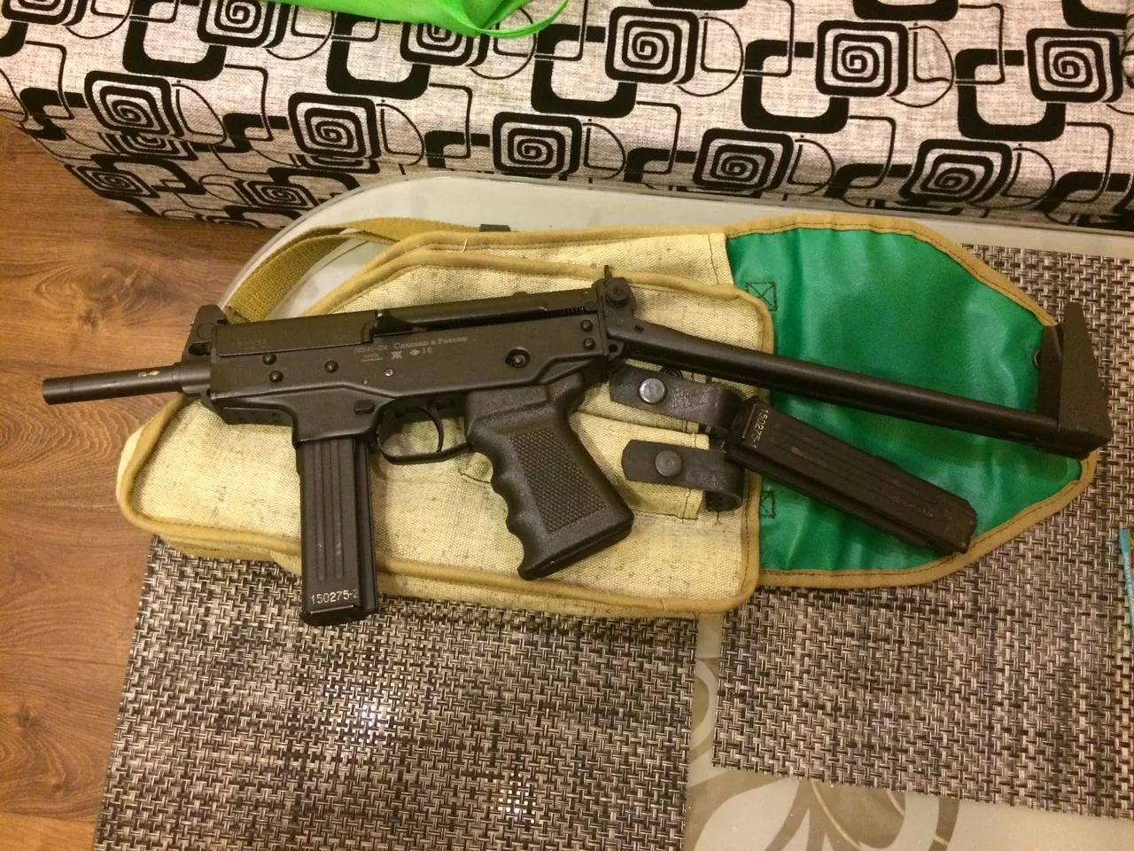 Пистолет-пулемет и переносная сумка