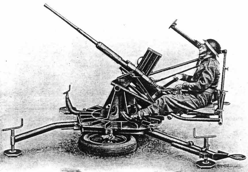 Поворотный механизм орудия