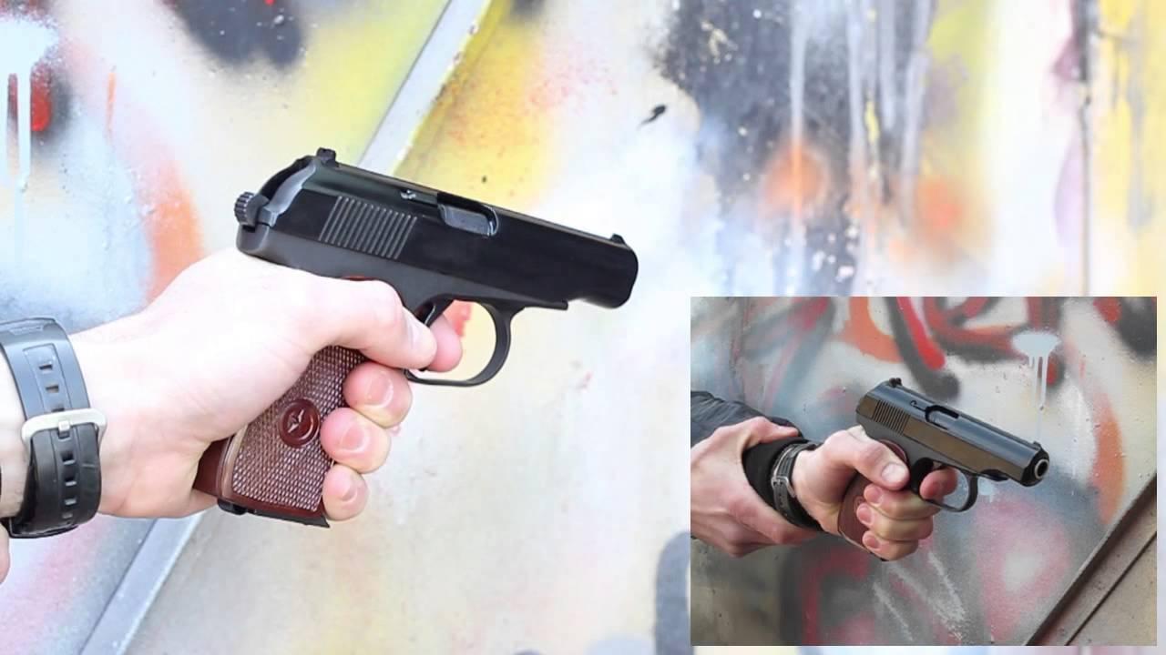Стрельба из МР-371