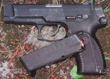 Пистолет Ярыгина – удачная замена пистолету Макарова или не совсем удачная разработка?