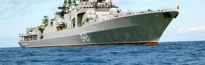 Проект 1155: что будет с «рабочими лошадками» российского флота