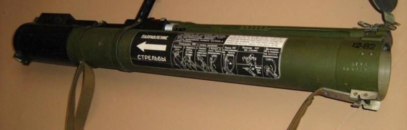 Гранатомёт РПГ-22 – усовершенствованная модель знаменитой «Мухи»