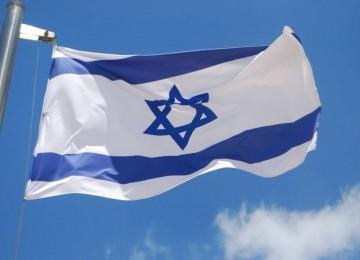 Армия Израиля – ЦАХАЛ, маленький да удаленький