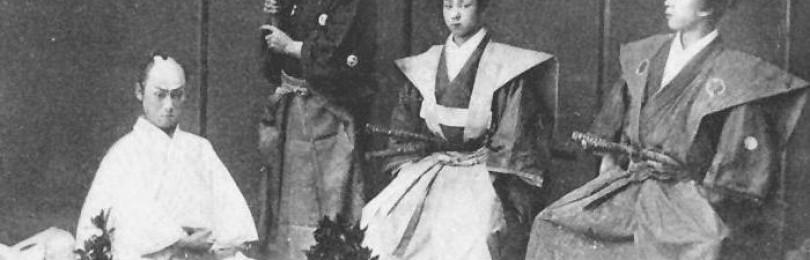 Харакири или сеппуку: безумство или преданность традициям?