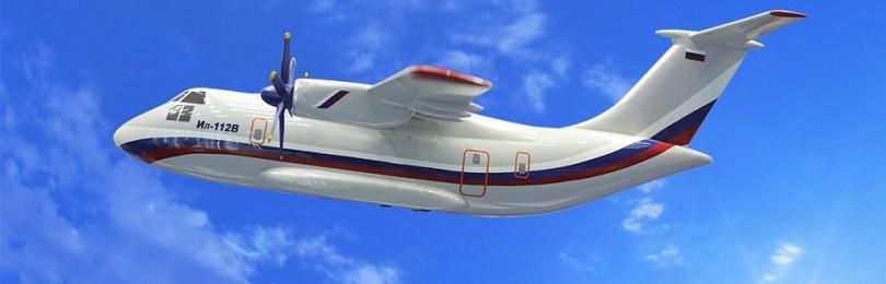 Транспортный Ил-112: третье рождение машины