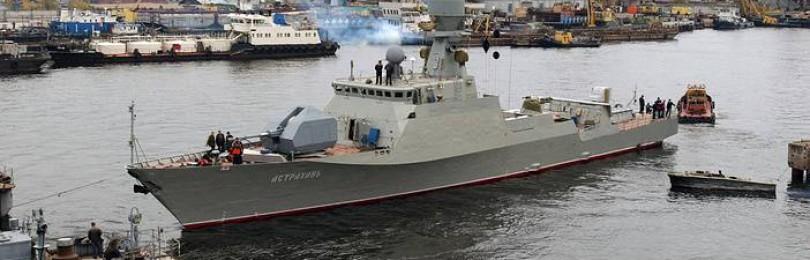 Корабли проекта 21630 – свежая кровь для Каспийской военной флотилии