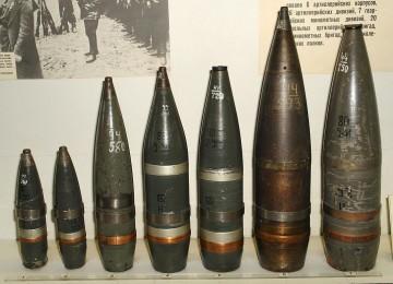 Фугасные снаряды: типовые конструкции и перспективные разработки