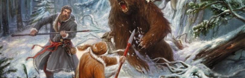 Рогатина – самое эффективное древковое оружие для охоты
