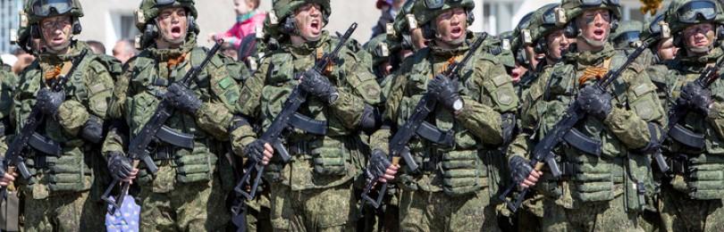 Экипировка «Ратник»: обзор развития военного снаряжения до наших дней