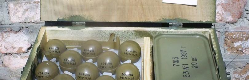 Ручные Гранаты РГН и РГО: история создания современного боеприпаса