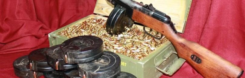 Пистолет-пулемёт Шпагина – самый массовый ПП времён Великой Отечественной войны