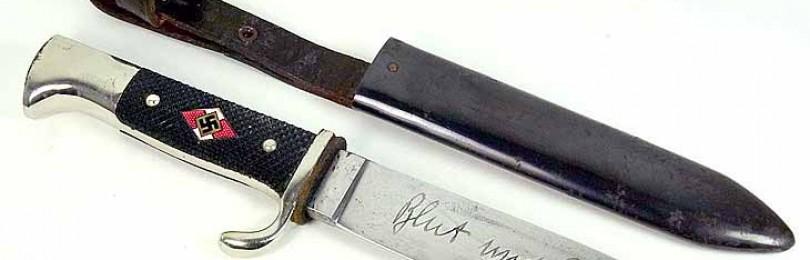 Нож гитлерюгенда: история появления атрибутов для молодежи Третьего Рейха