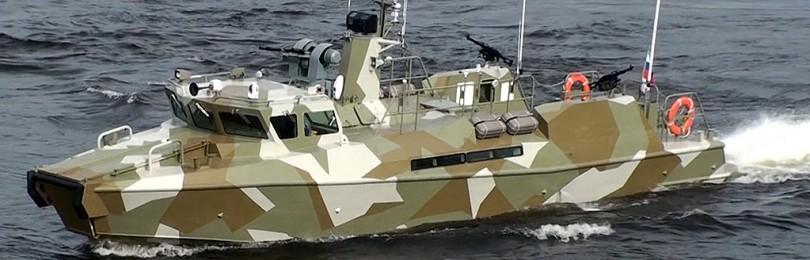 Проект 03160 – самый быстрый военный катер «Раптор»