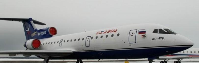 ЯК-42 — отечественный среднемагистральный самолет, выпускавшийся до 2003 года