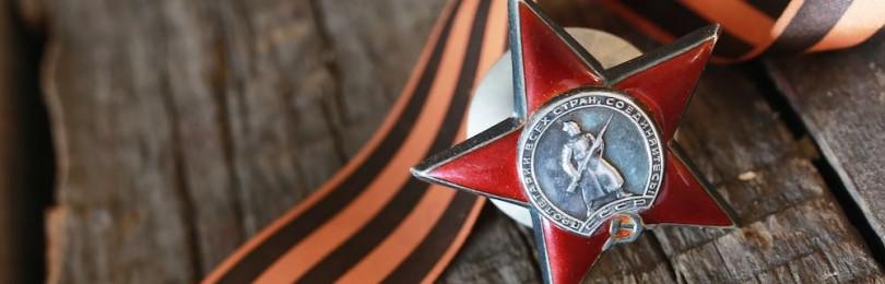 Гвардейская лента: правда и ложь о главном символе Дня Победы