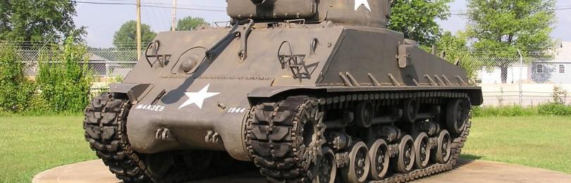 Танк «Шерман» – самый массовый американский танк времён Второй Мировой войны