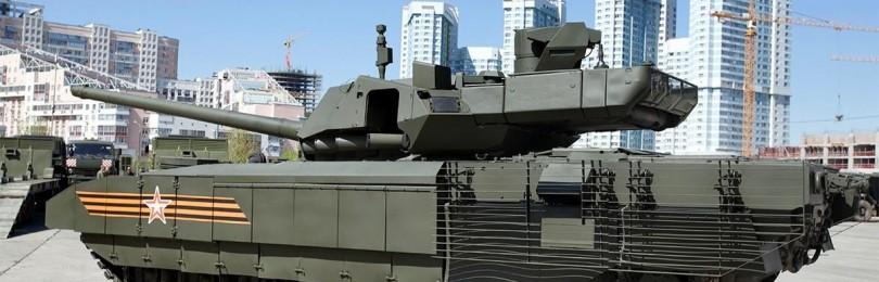 """Танк Т-14 """"Армата"""" – будущее российских танковых войск"""