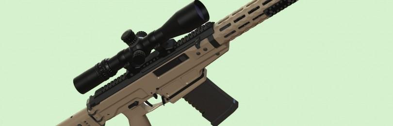 Новый самозарядный карабин СК-16 от концерна Калашникова