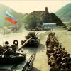 Пятидневная война России с Грузией с 08.08.2008 по 12.08.2008 года
