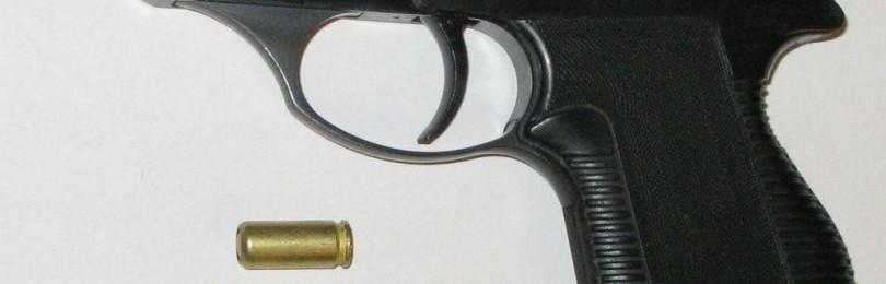Украинский ПСМ-Р как образец компактного травматического оружия
