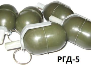 Наступательные гранаты