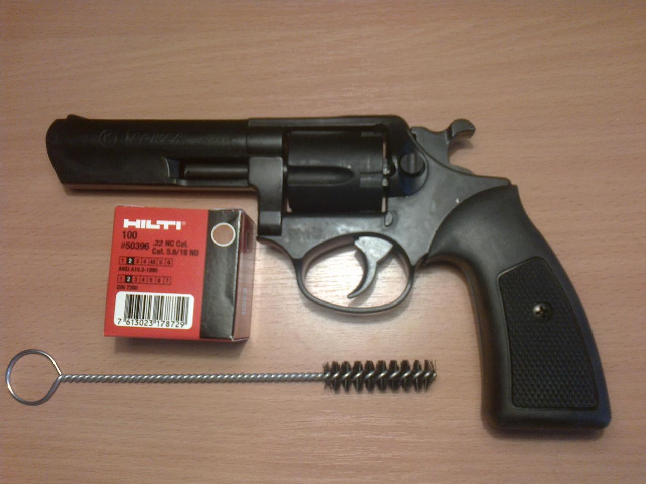 Револьвер сигнальный