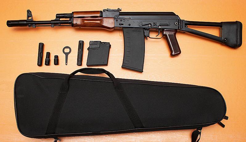 """Сайга-410"" с сумкой"